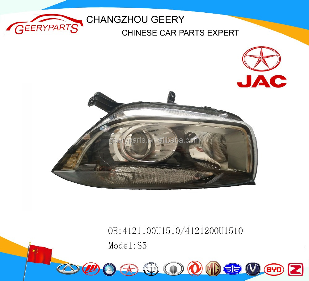 head light auto parts jac s5