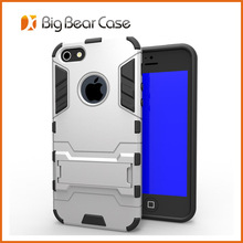 Slim armor cover and cases for iphone 5c