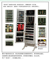 2013 new furniture mirrored stand accessories cabinet from china supplier&exporter&factory&wholewsale
