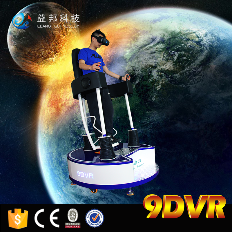 Latest Amusement standing cinema 9dvr with great experience