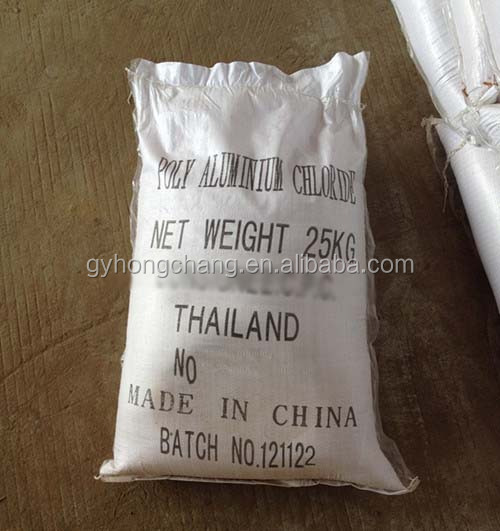 coagulant polyaluminum chloride water treatment chemical for sale