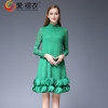 Single designs pleated evening dress casual dress with long chiffon sleeves