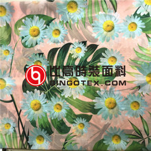 75D digital floral printed georgette chiffon fabric for fashionable scarf