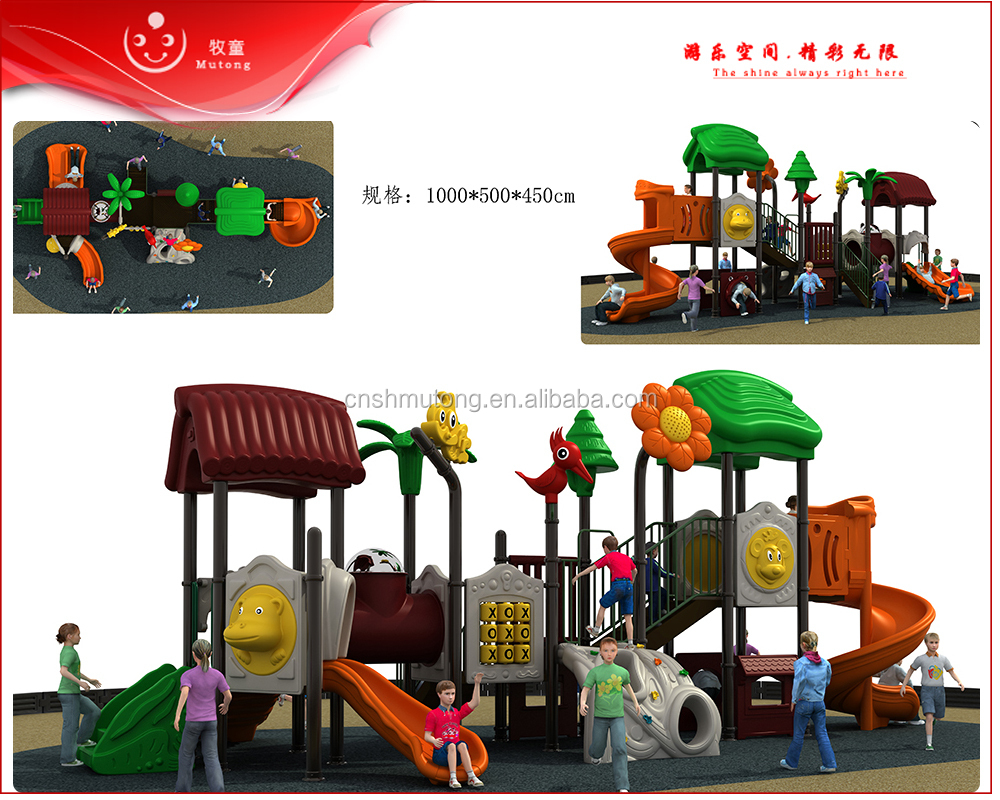 Outdoor Toys Product : Garden toys kids plastic outdoor playground slides buy