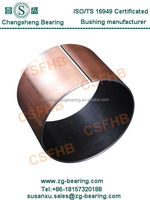 DU bush pump bearing,plain bearing metal polymer composite bushing