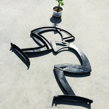 Customised garden black painting antique iron bench feets