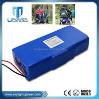 12v li ion battery power wheels with bms