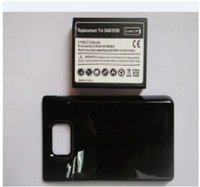 for samsung galaxy s2 extended battery