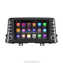 "8""Android 7.1.2 2GB ram car dvd Audio player FOR KIA PICANTO 2017 stereo gps Multimedia head device unit receiver BT WIFI"
