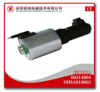 solenoid switch 12v
