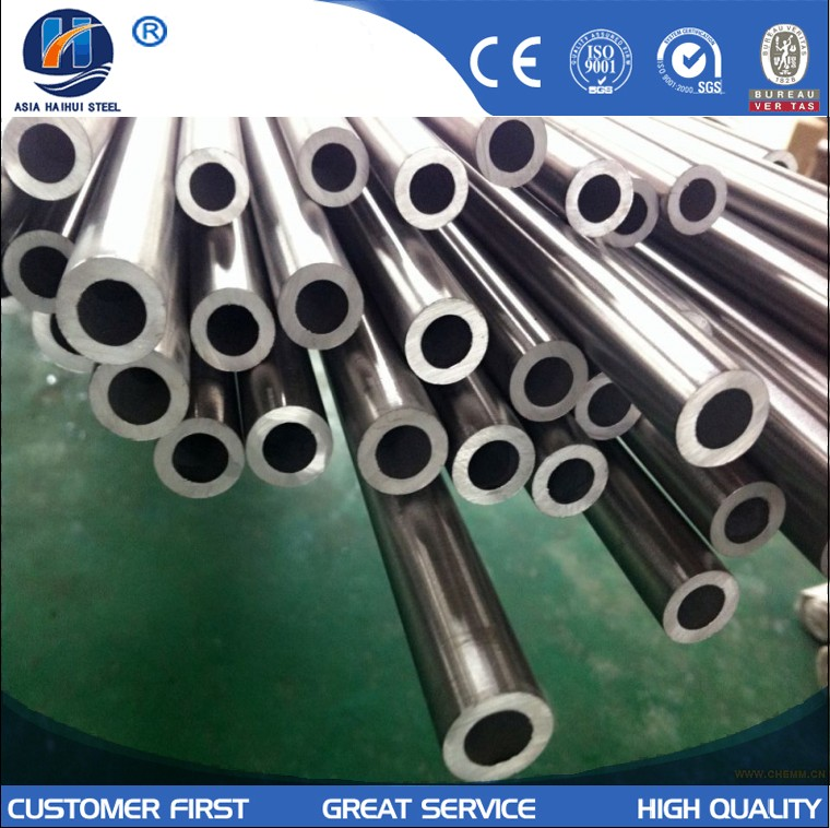 best price 304 stainless steel seamless tubing