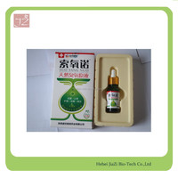 new health products herbal Antimicrobial itching disinfection care Natural ozone precursors