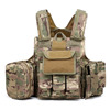 Multicam Military Tactical Vest Camouflage Hunting