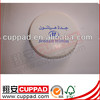 2014 hot disposable paper lid canteen cup lid direct factory