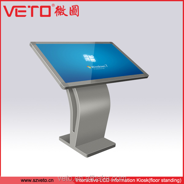 55 inch Touch Screen Interactive led table with PC
