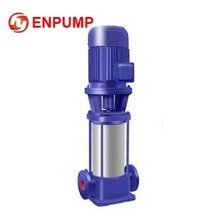 High Quality Wholesale Custom Cheap Water supply equipment centrifugal submersible pump