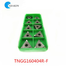 Carbide Cutting Inserts/CNC Turning Tools Insert/TNGG160404R-F