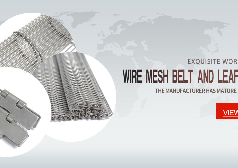 Yangzhou Leneng Machinery Co., Ltd. - Wire Mesh conveyor,wire Mesh Belt