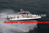 Speed580 bowride boat
