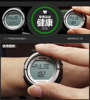 best quality rubber band calorie counter heart rate monitor sports watch for exercise