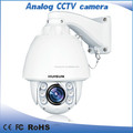 2014 Hot best price analog outdoor 700TVL 100 meters IR auto tracking CCTV camera