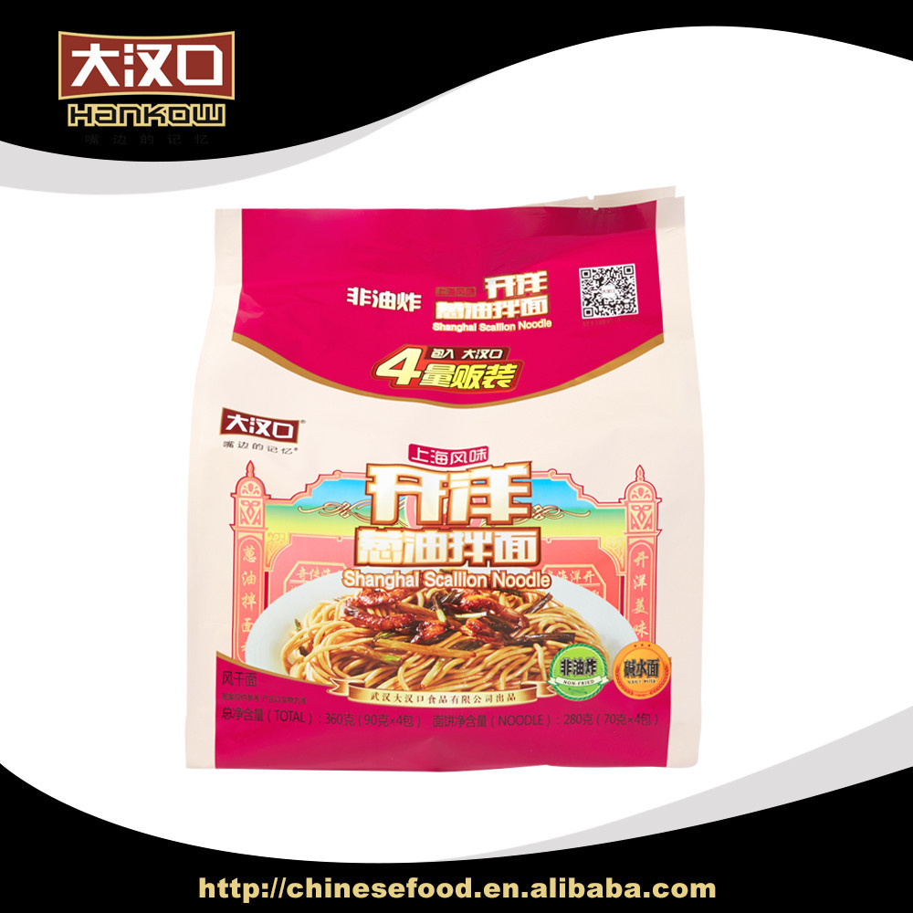 Non fried food best quality super instant yum yum noodles