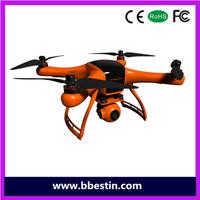BBEST RosefishSuper UAV 2m wingspan RTF assembly model FY X8 EPO rc plane -- drone professional for aerial photography