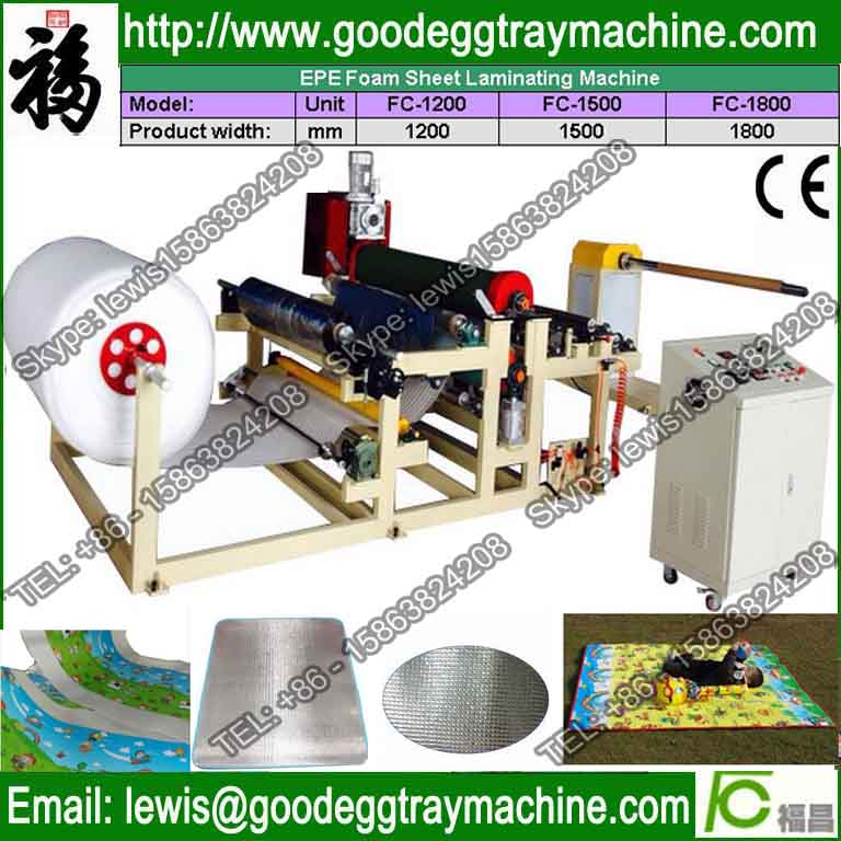 Electricity heating EPE Foam Sheet to film Laminating Machine