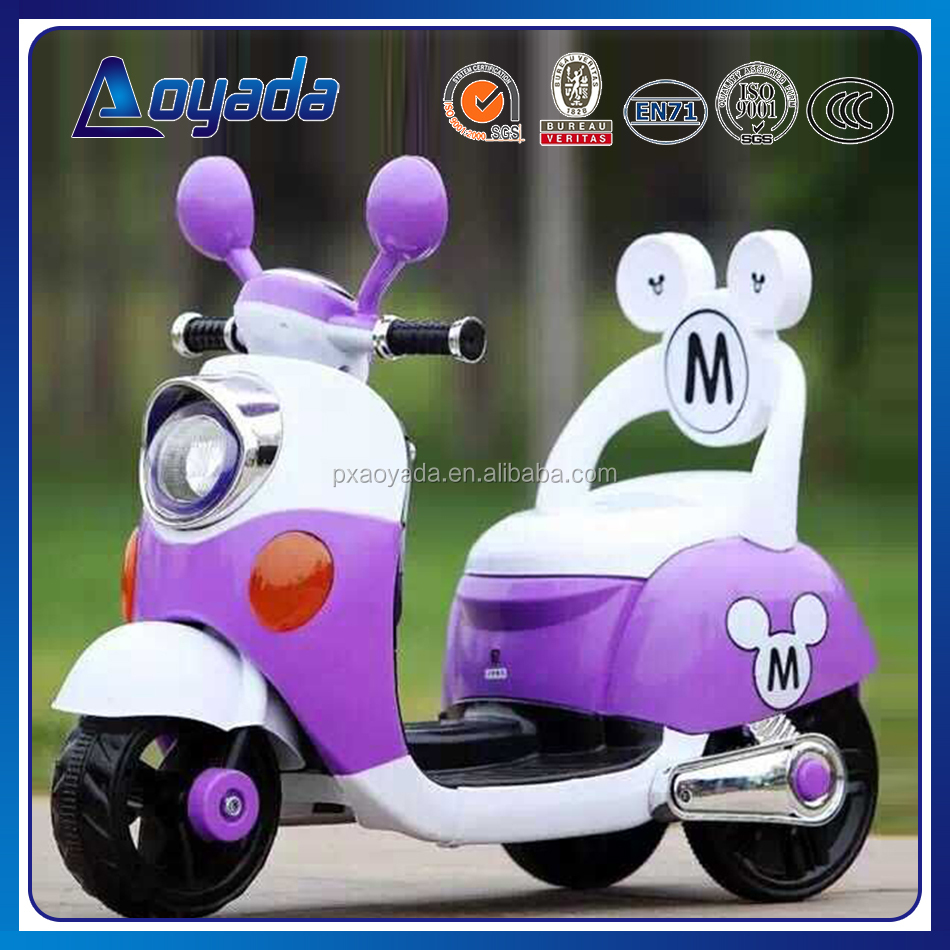China factory kids toy motor car/ kids electric motorbike/ motorcycle for kids