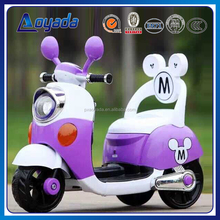 China factory kids toy motor car / kids electric motorbike / motorcycle for kids