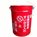 Hot seal metal buckets for public and home use