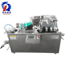 Automatic Oil Cheese Paste Aluminum Foil Sauce Ketchup Chocolate Liquid Butter Jam Honey Blister Packing Machine