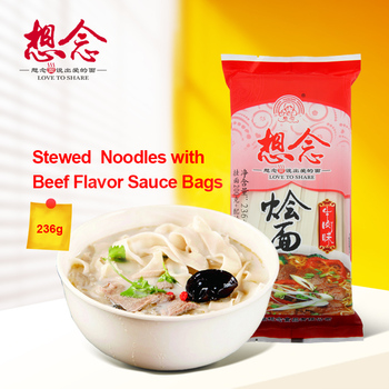 236g Nutritious Stewed Noodles with Beef Flavor Sauce Bags Spicy 12mm Wide Dried Noodle