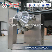 New Invention JINHE brand V shape mixer W type powder mixer
