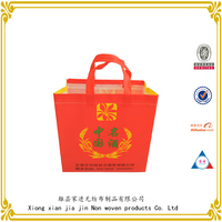 The latest advertising three-dimensional non-woven bags