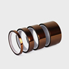 Polyimide high temperature resistance tape