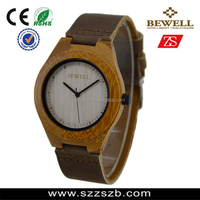 Beautiful wooden watch with competitive price high quality ROHS certificate vogue women watches with design your own brand