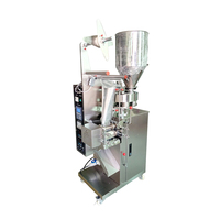 Vertical Automatic Small Sugar Salt Sachet Granules Packing Machine