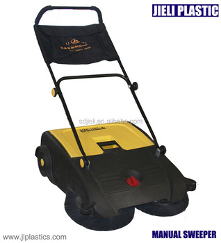 hand power compact broom sweeper