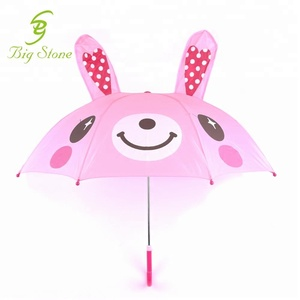 High Quality Safe Cartoon Cute Kids Umbrella
