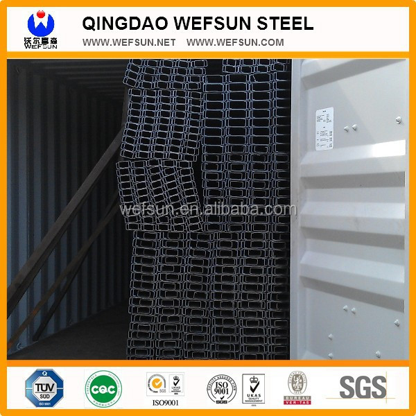 structural use Q235 hot rolled galvanized c channel and c purlin