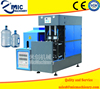 China excellent products two cavity semi auto plastic bottle making machine price