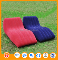 PVC Flocked Inflatable Sofa Lounge, Inflatable Flocked Couch
