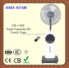 2015 New In Cool Stand Mist Fan/Fan With Ice/Water Mister Cooling