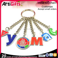 Artigifts custom printed metal alphabet keychain