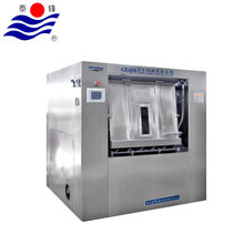 Barrier commercial steam press laundry machine price