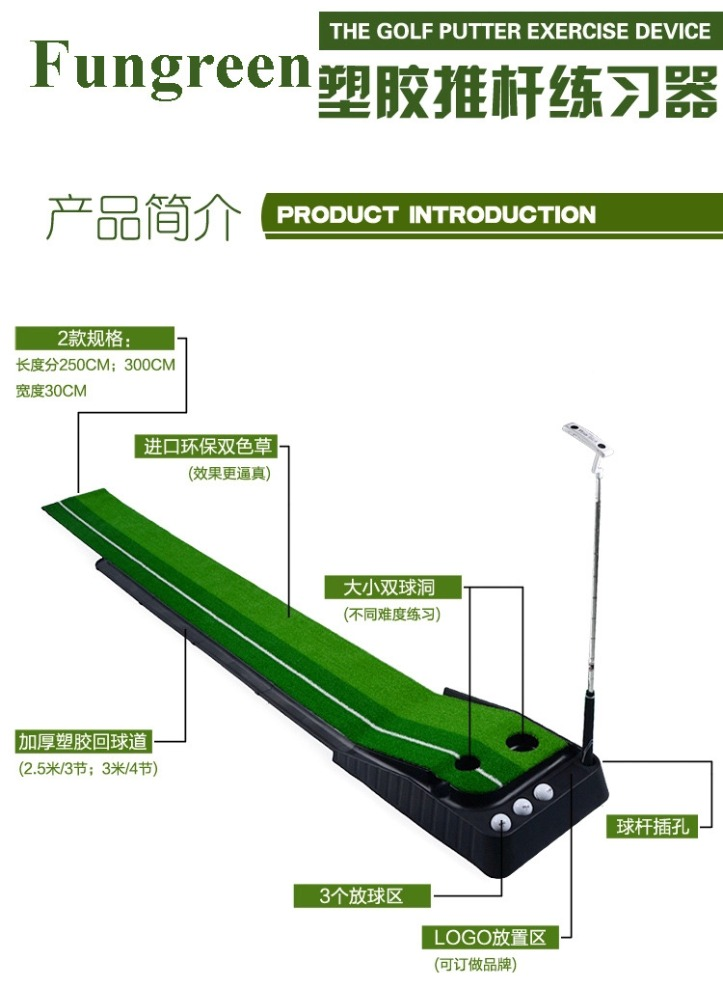 High Quality Driving Range Swing Golf Putting Mat/Indoor Outdoor Custom Golf Practice Putting Trainer