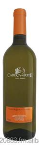 Douro (DOC) Cabeca do Pote White Wine
