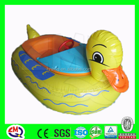 animal tube swan bumper boats for sale, new design amusement pvc inflatable boat