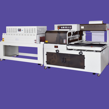automatic L shrink sealing and wrapping packing machine